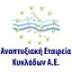 Anaptixiaki_NewJune2015_smallcopyright