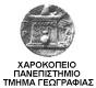 xarokopio_new_logo_gr